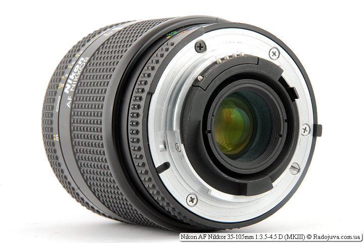 Nikon AF Nikkor 35-105mm 1:3.5-4.5 D (MKIII)