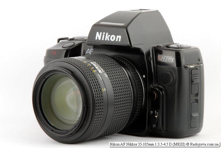Nikon AF Nikkor 35-105mm 1:3.5-4.5 D (MKIII) на ЗК