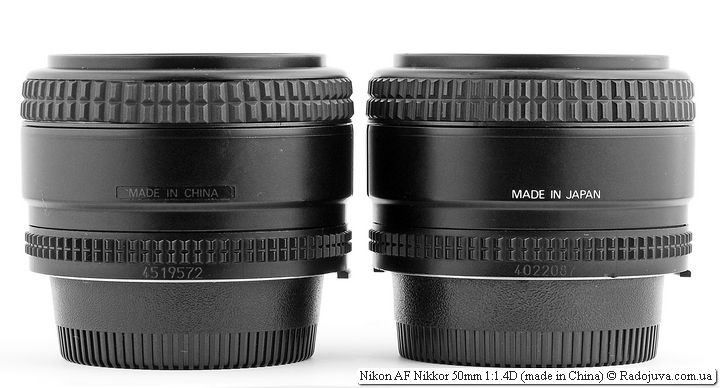 Два объектива Nikon AF Nikkor 50mm 1:1.4D, слева - made in China, справа - made in Japan