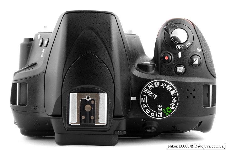 Nikon D3300, top view