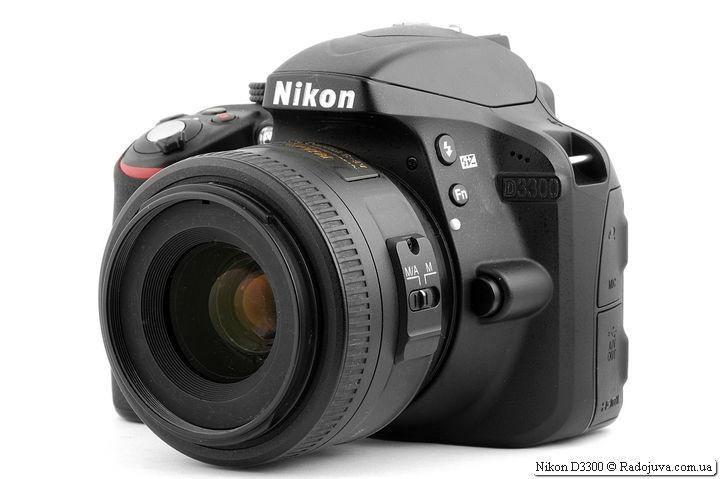 Nikon D3300 с объективом Nikon DX AF-S Nikkor 35mm 1:1.8G SWM Aspherical