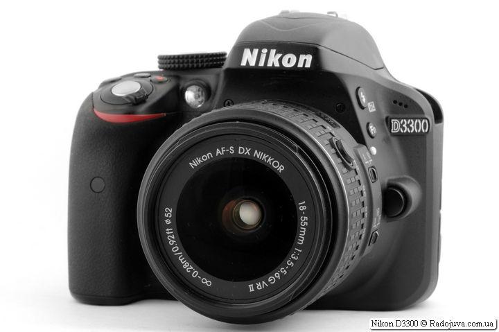 Nikon D3300 with Nikon 18-55mm 1: 3.5-5.6GII VR II AF-S DX Nikkor lens