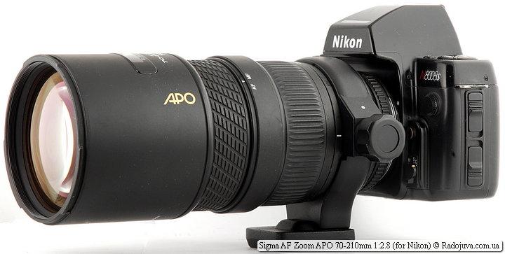 Sigma AF Zoom APO 70-210mm 1:2.8 на ЗК Nikon AF N8008S