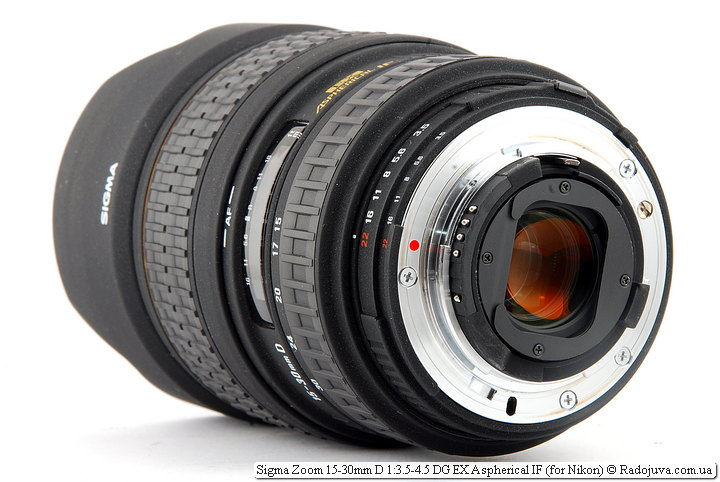 Sigma Zoom 15-30mm D 1:3.5-4.5 DG EX Aspherical IF