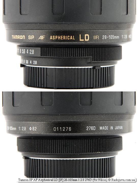 Обозначения Tamron SP AF Aspherical LD [IF] 28-105mm 1:2.8 276D