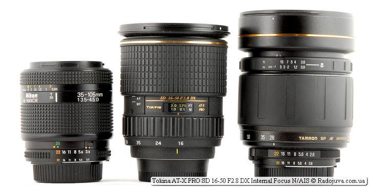 Tokina AT-X PRO SD 16-50 F2.8 DX Internal Focus и Nikon AF Nikkor 35-105mm 1:3.5-4.5 D (MKIII) и Tamron SP AF Aspherical LD [IF] 28-105mm 1:2.8 276D