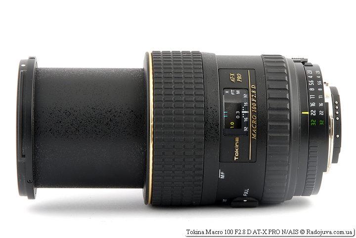 Tokina Macro 100 F2.8 D AT-X PRO, максимальная длина хобота объектива