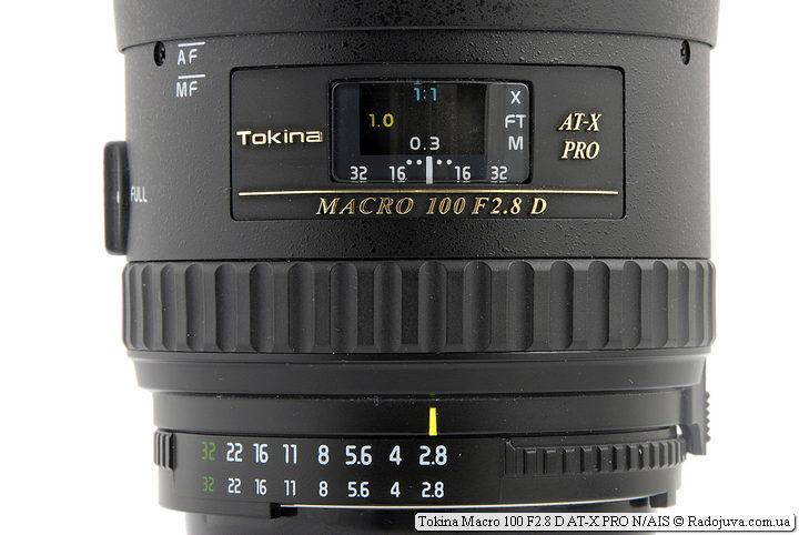 Tokina Macro 100 F2.8 D AT-X PRO, обозначения на корпусе