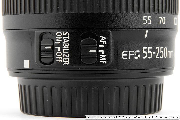 Переключатели на объективе Canon Zoom Lens EF-S 55-250mm 1:4-5.6 IS STM