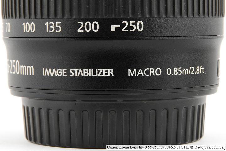 Метки на объективе Canon Zoom Lens EF-S 55-250mm 1:4-5.6 IS STM