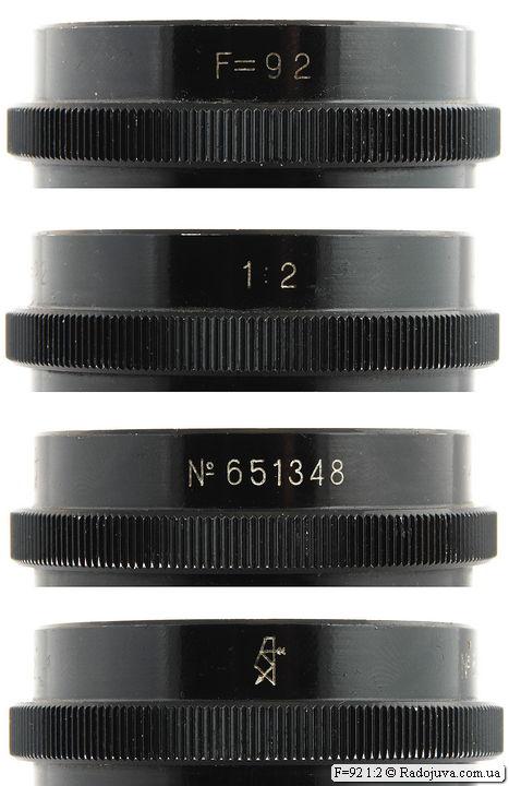 Метки на объективе F=92 1:2 от диапроектора Лэти-60/60М