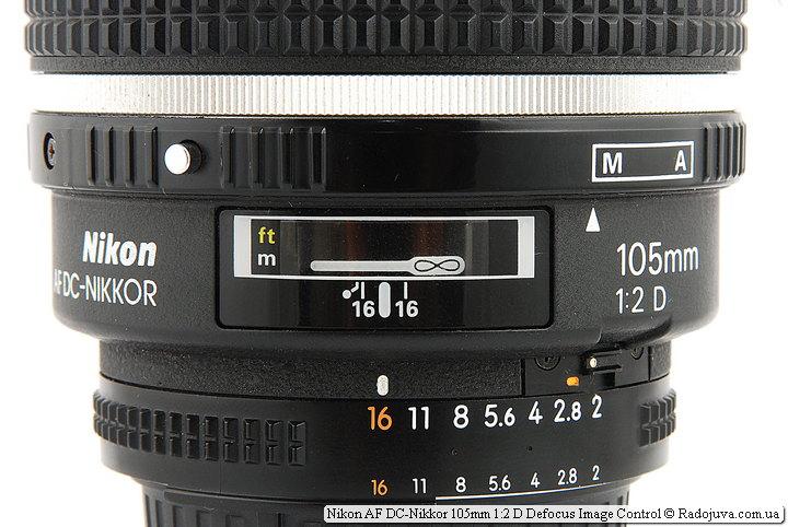 Шкала дистанции фоккусировки Nikon AF DC-Nikkor 105mm 1:2 D Defocus Image Control