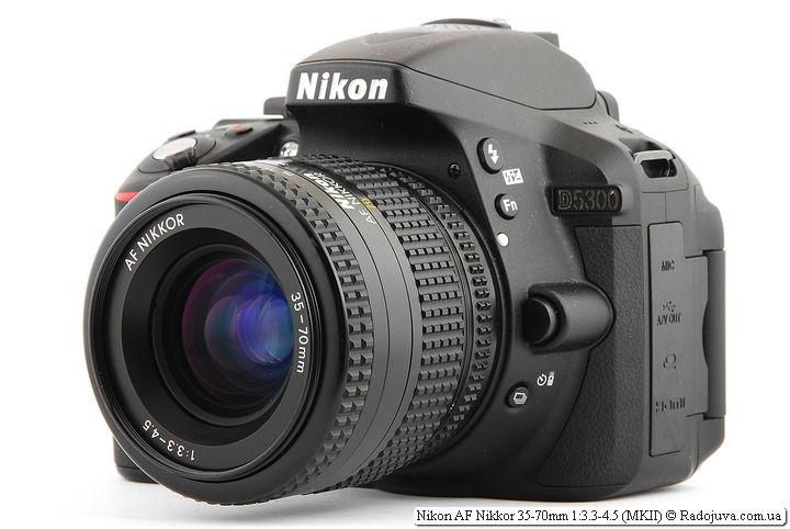 Nikon AF Nikkor 35-70mm 1:3.3-4.5 (MKII) на камере Nikon D5300