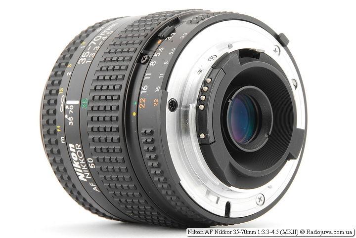 Nikon AF Nikkor 35-70mm 1:3.3-4.5 (MKII), вид сзади