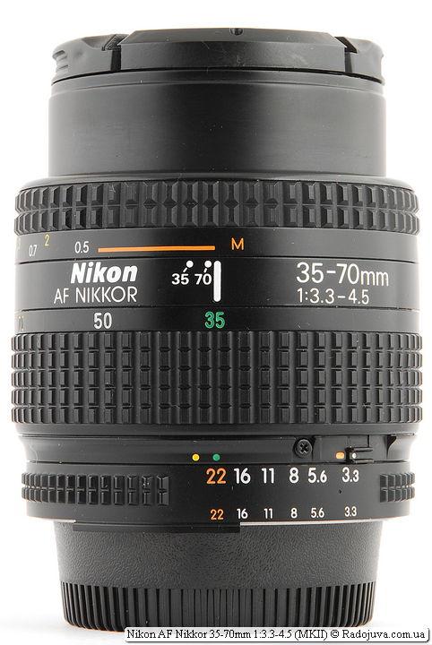 Nikon AF Nikkor 35-70mm 1:3.3-4.5 (MKII), максимальная длина хобота