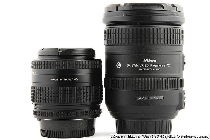 Nikon AF Nikkor 35-70mm 1:3.3-4.5 (MKII) и Nikon DX AF-S Nikkor 18-200mm 1:3.5-5.6GII ED SWM VR IF Aspherical