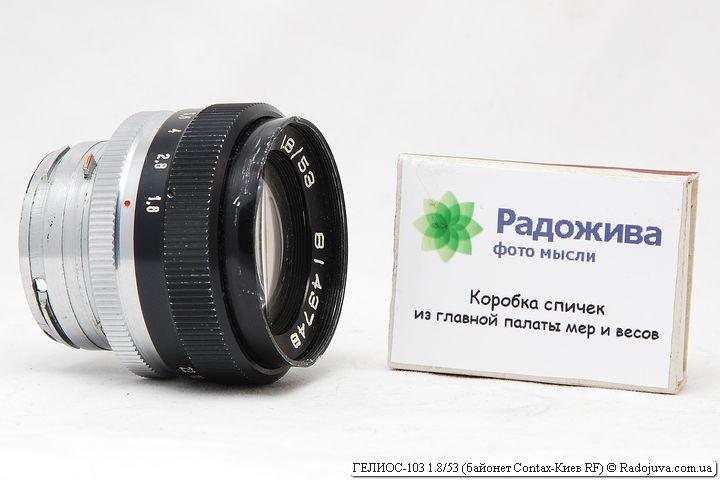 Размеры ГЕЛИОС-103 1.8/53 с байонетом Contax-Киев RF