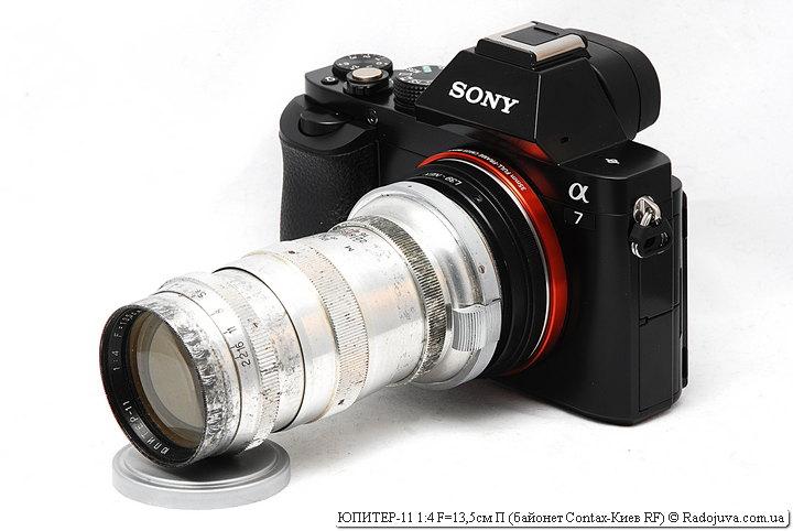 ЮПИТЕР-11 1:4 F=13,5см П с байонетом Contax-Киев RF на камере Sony A7 (ILCE-7)