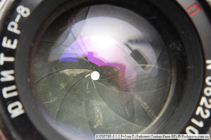 Лепестки диафрагмы объектива ЮПИТЕР-8 1:2 F=5см П с байонетом Contax-Киев RF