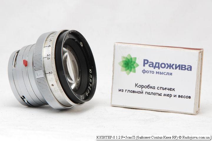 Размеры ЮПИТЕР-8 1:2 F=5см П с байонетом Contax-Киев RF