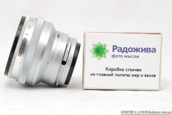 ЮПИТЕР-3 1,5/50 с байонетом Contax-Киев RF