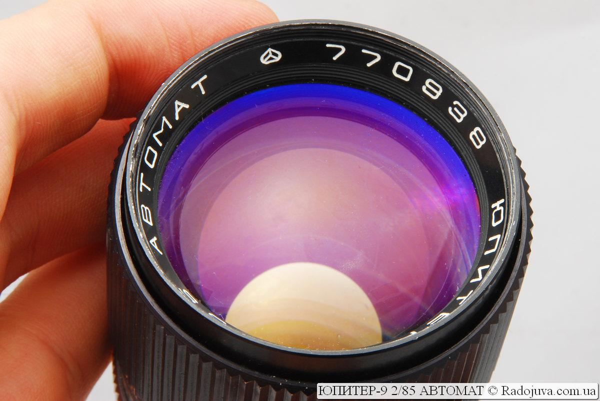 Просветление оптики на объективе ЮПИТЕР-9 2/85 АВТОМАТ