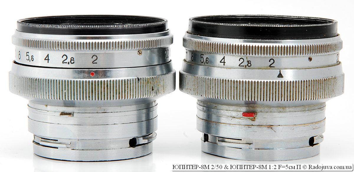Разница между ЮПИТЕР-8М 2/50 и ЮПИТЕР-8М 1:2 F=5см П