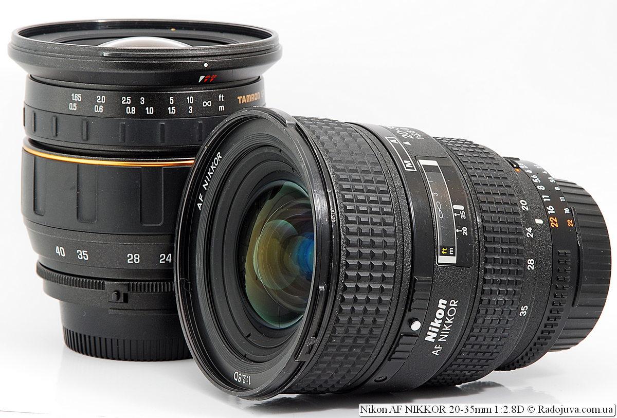 Tamron SP AF 20-40 1:2.7-3.5 Aspherical 266D и Nikon AF NIKKOR 20-35mm 1:2.8D