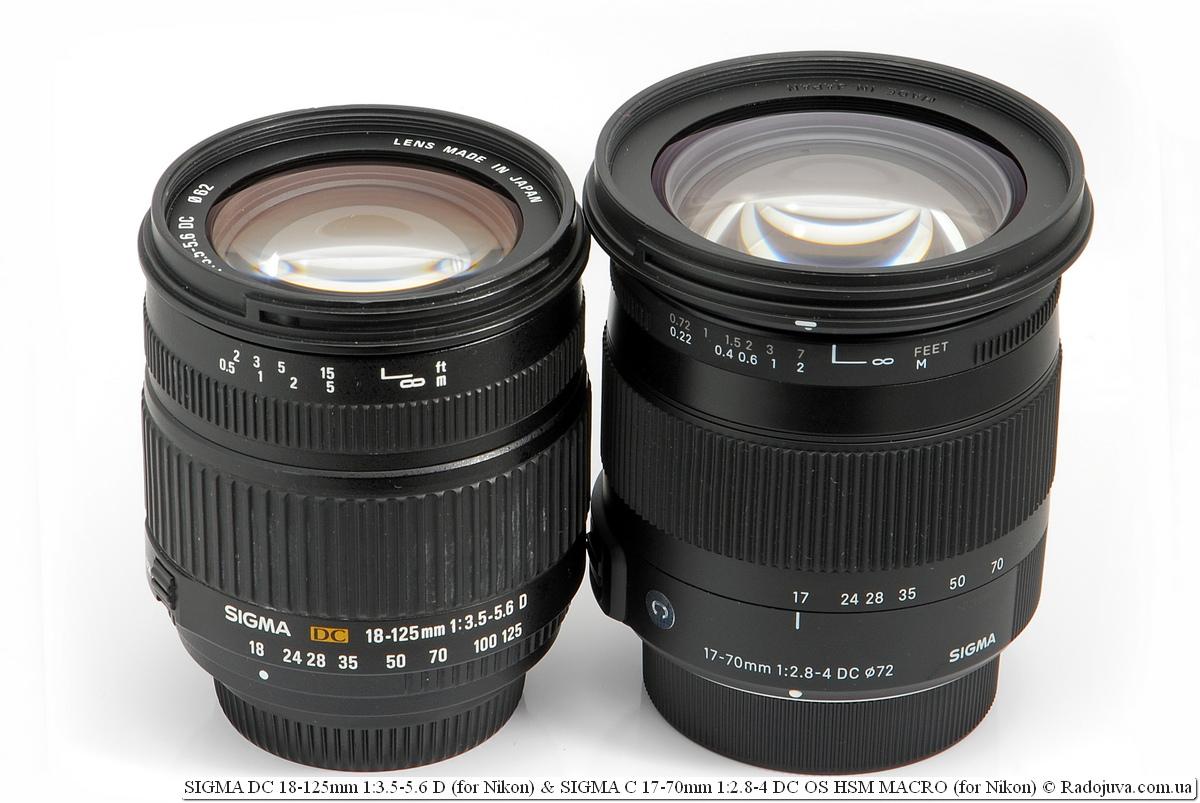 SIGMA DC 18-125mm 1:3.5-5.6 D и SIGMA C 17-70mm 1:2.8-4 DC OS HSM MACRO