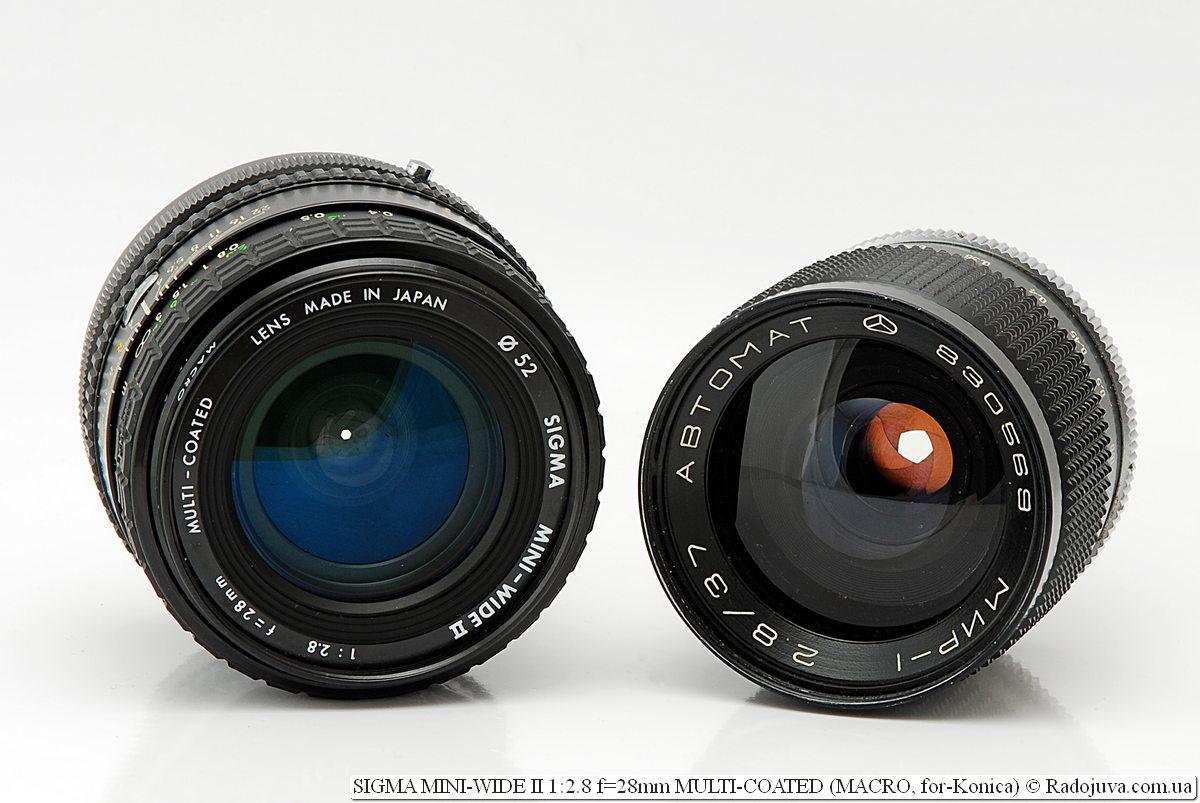 Два широкоугольных объектива SIGMA MINI-WIDE II 1:2.8 f=28mm MULTI-COATED MACRO и МИР-1 2.8/37 АВТОМАТ
