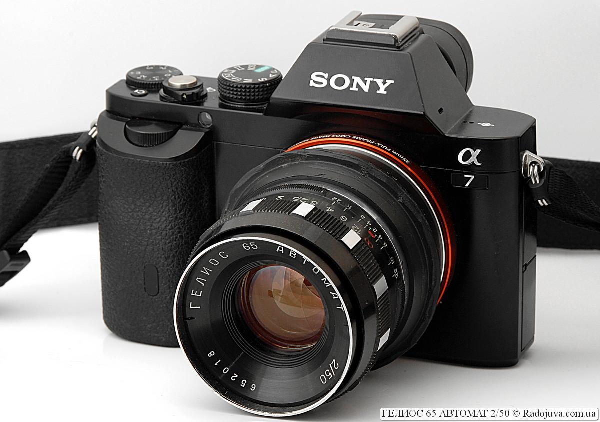 Гелиос 65 Автомат 2 50 на камере Sony ILCE-7