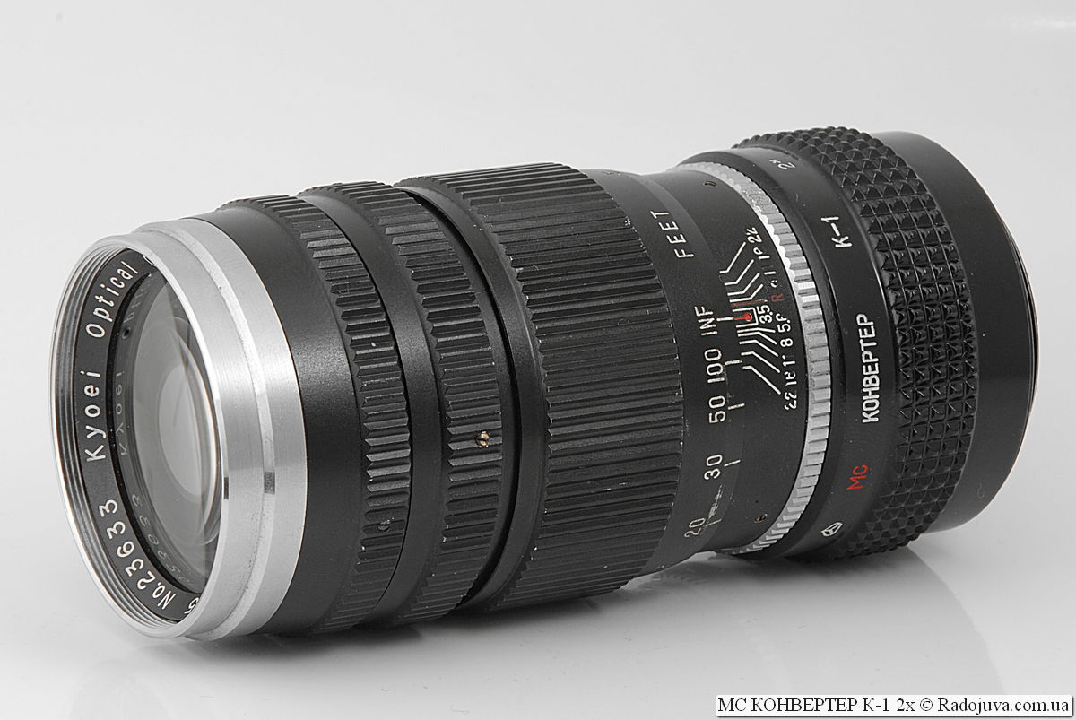 МС КОНВЕРТЕР К-1 2х на объективе Acall 135mm f:3.5 Kyoei Optical Co., LTd.
