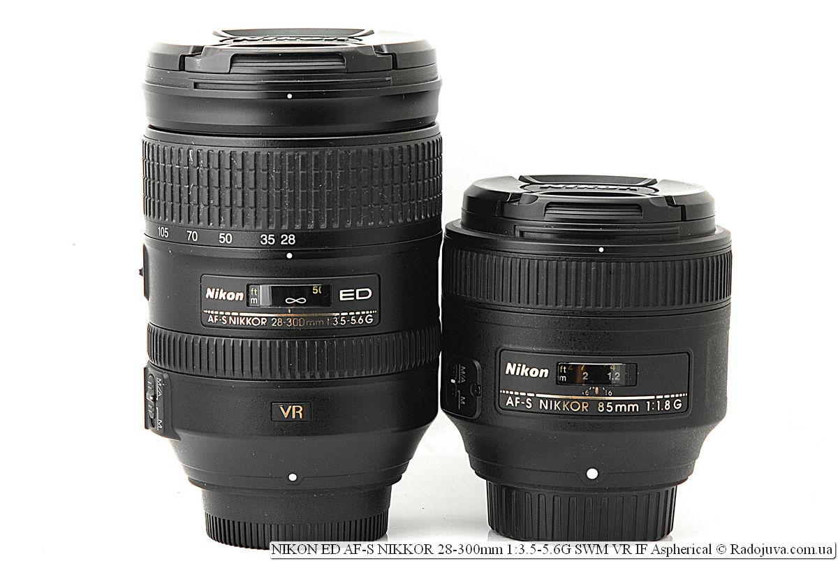 Рамзеры Nikon ED AF-S NIKKOR 28-300mm 1:3.5-5.6G SWM VR IF Aspherical и Nikon AF-S Nikkor 85mm 1:1.8G IF SWM
