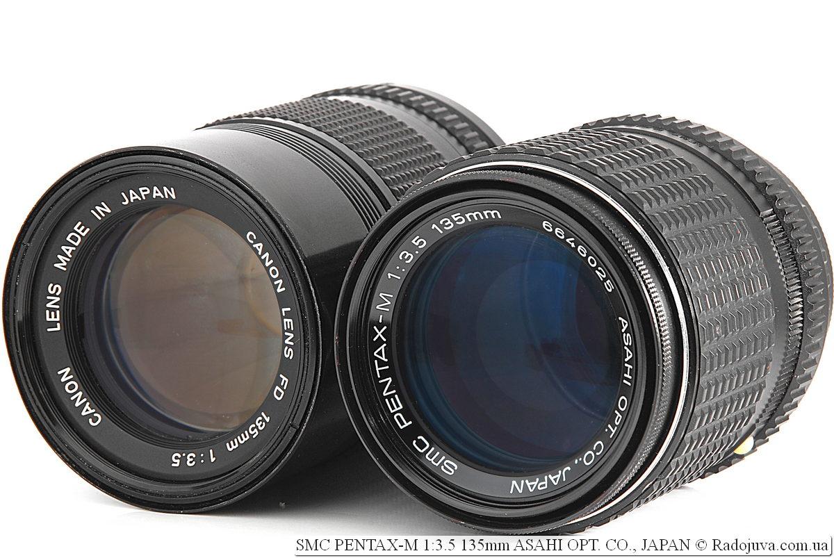 CANON LENS FD 135mm 1:3.5 и SMC Pentax-M 1:3.5 135mm Asahi Opt. Co., Japan