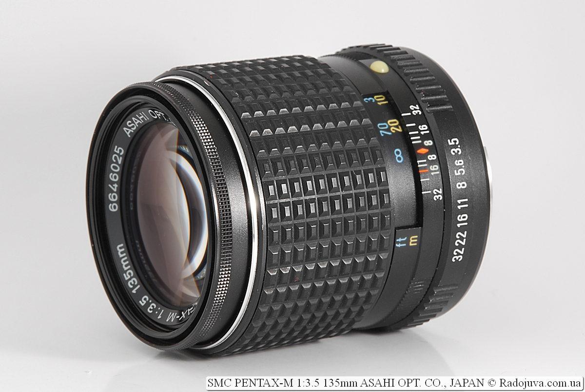 SMC Pentax-M 1:3.5 135mm Asahi Opt. Co., Japan