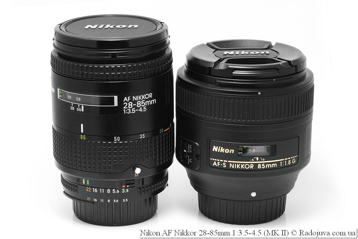 Размеры Nikon AF Nikkor 28-85mm 1:3.5-4.5 (MKII) и Nikon AF-S Nikkor 85mm 1:1.8G IF SWM