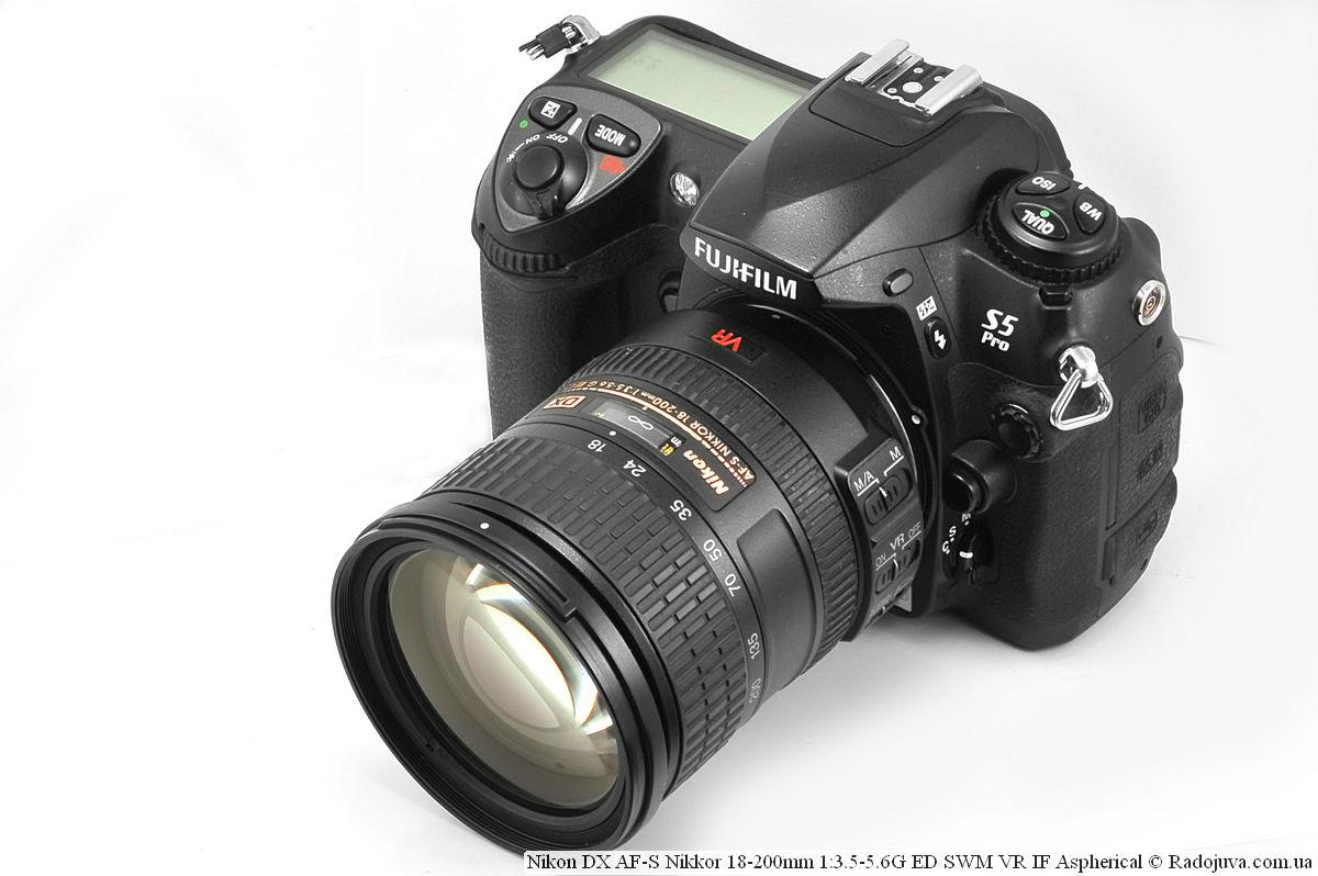 Nikon DX AF-S Nikkor 18-200mm 1:3.5-5.6G ED SWM VR IF Aspherical на легендарной камере Fujifilm FinePix S5 Pro