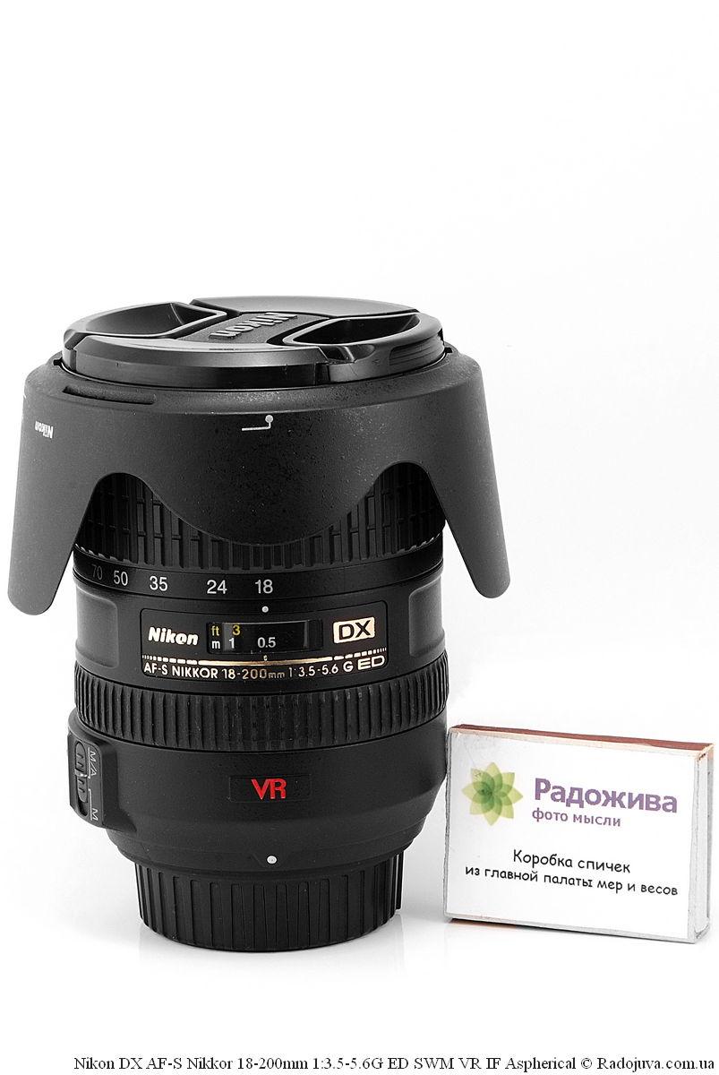 Размеры Nikon DX AF-S Nikkor 18-200mm 1:3.5-5.6G ED SWM VR IF Aspherical с оригинальной блендой HB-35