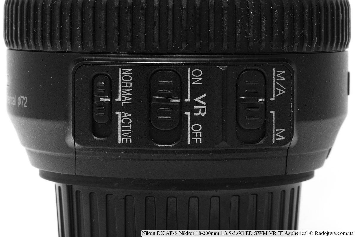 Nikon 18-200 AF-S