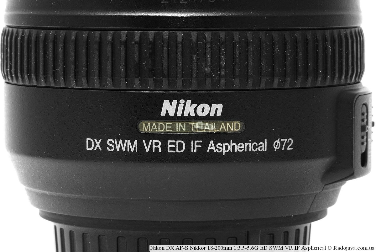 Nikon DX AF-S Nikkor 18-200mm 1: 3.5-5.6G ED SWM VR IF Aspherical