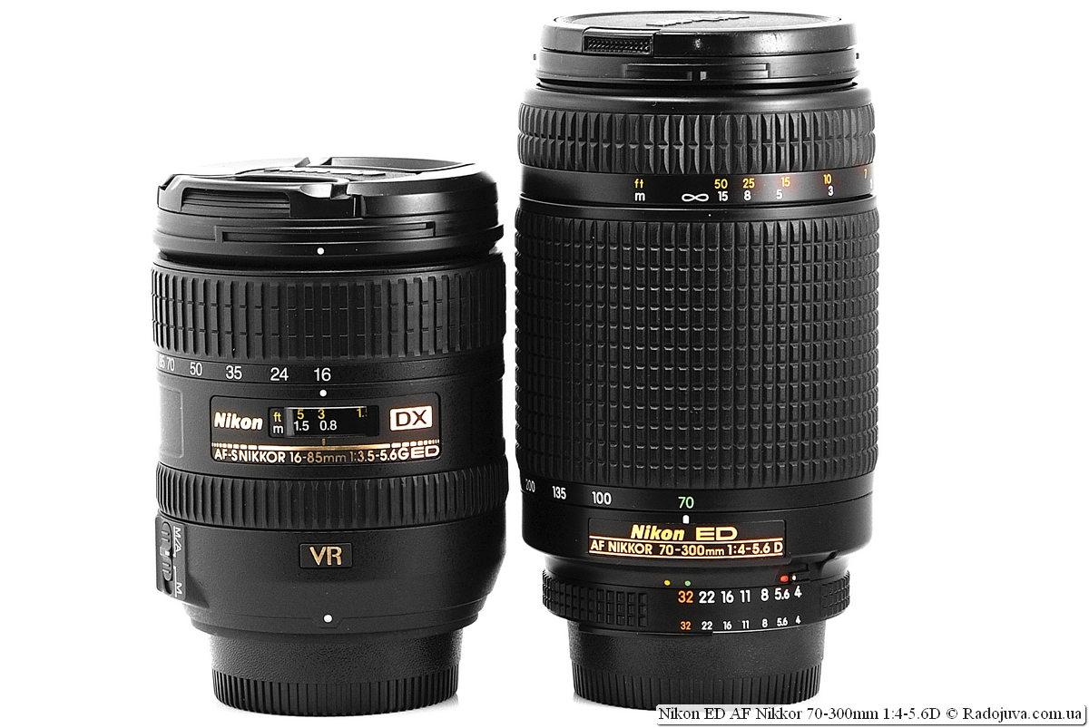 Sizes of Nikon DX AF-S Nikkor 16-85mm 1: 3.5-5.6G ED VR SWM IF Aspherical and Nikon ED AF Nikkor 70-300mm 1: 4-5.6D