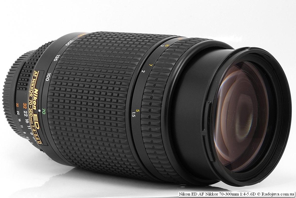 Nikon ED AF Nikkor 70-300mm 1: 4-5.6D
