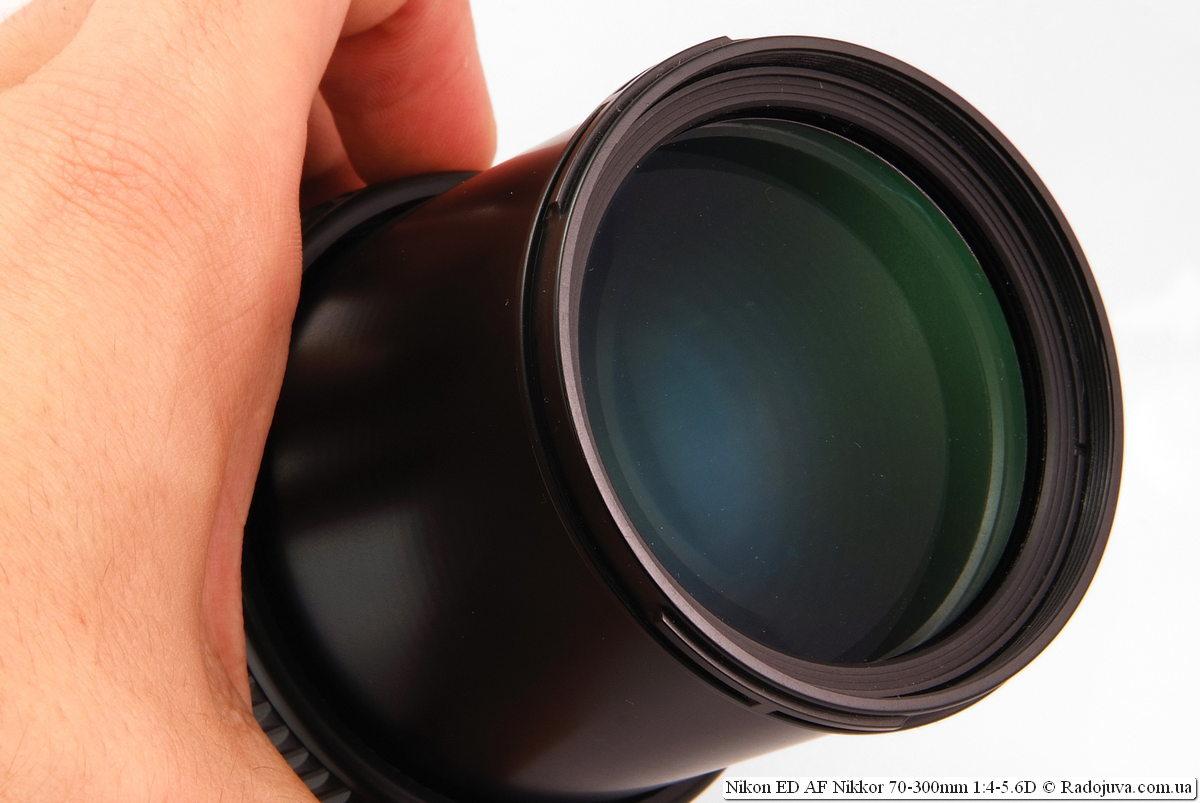 Nikon ED AF Nikkor 70-300mm 1:4-5.6D