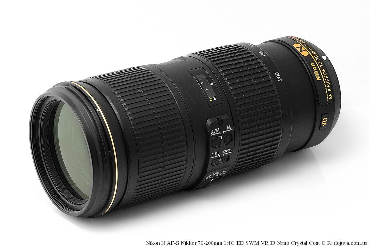Nikon 70-200mm 1:4G VR AF-S ED IF N