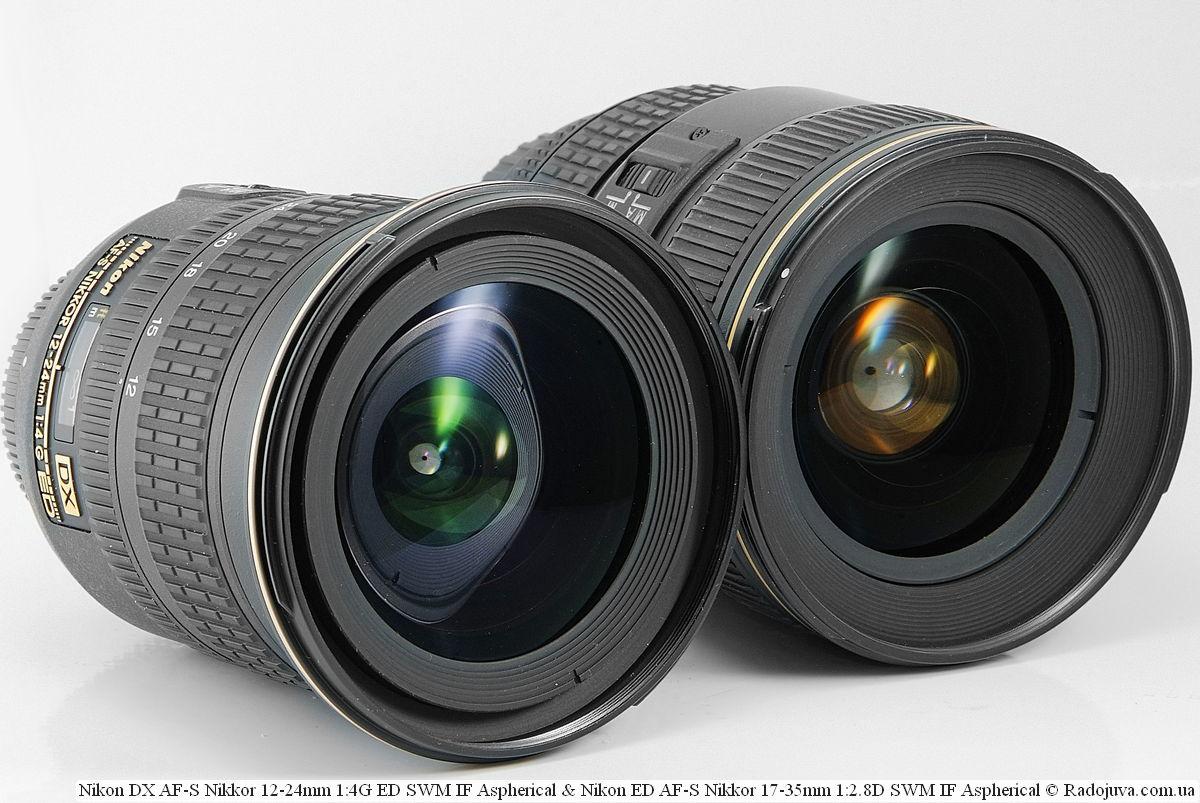 Nikon DX AF-S Nikkor 12-24mm 1:4G ED SWM IF Aspherical и Nikon ED AF-S Nikkor 17-35mm 1:2.8D SWM IF Aspherical
