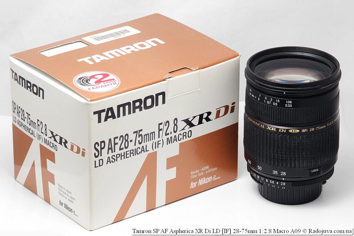 Tamron SP AF Aspherical XR Di LD [IF] 28-75mm 1:2.8 Macro A09