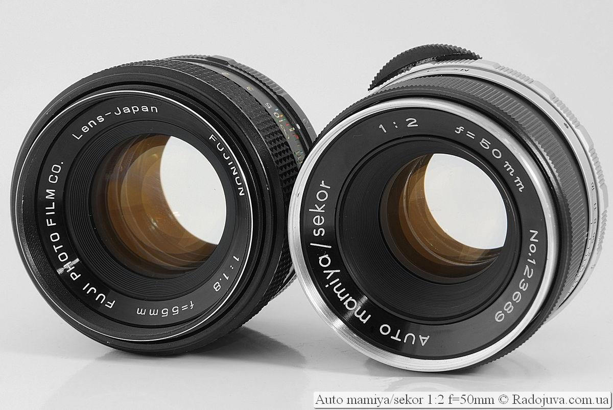 Mamiya-Sekor 50 mm F/2 Auto и FUJINON 1:1.8 f=55mm FUJI PHOTO FILM CO. Lens-Japan