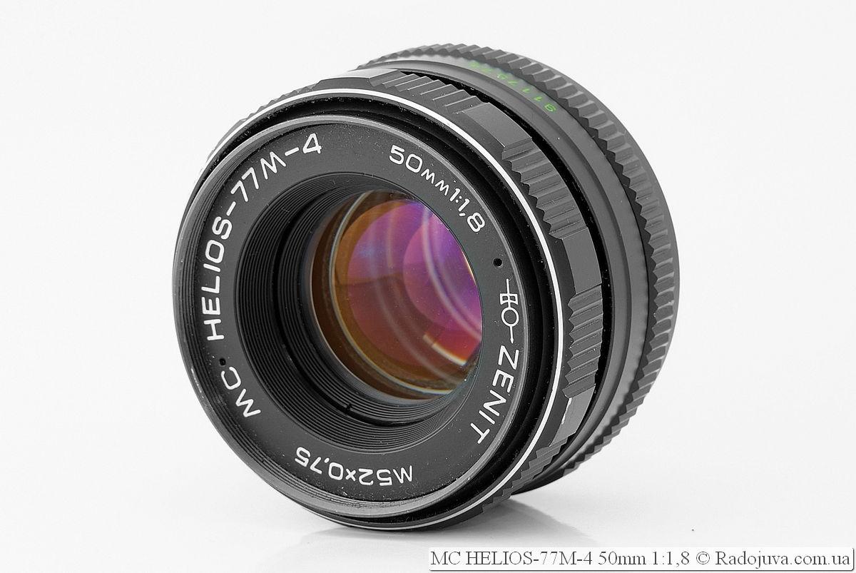MC HELIOS-77M-4 50mm 1:1,8