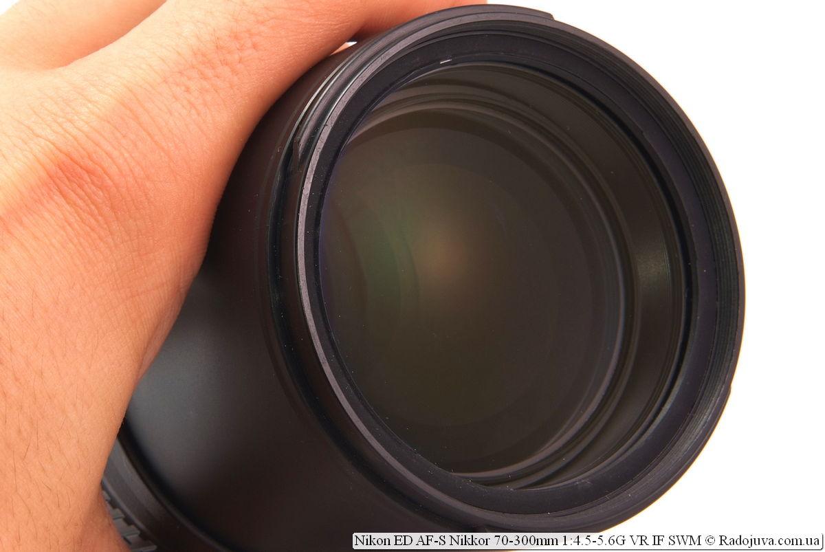 Nikon ED AF-S Nikkor 70-300mm 1:4.5-5.6G VR IF SWM