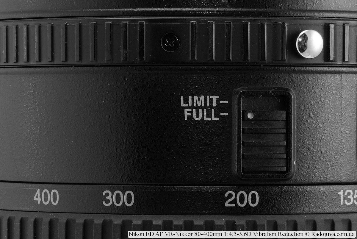 Nikon ED AF VR-Nikkor 80-400mm 1:4.5-5.6D Vibration Reduction